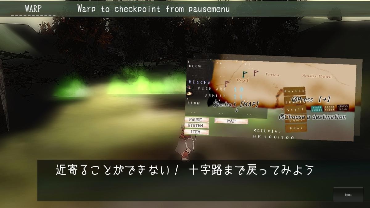 f:id:daikai6:20200922231113j:plain