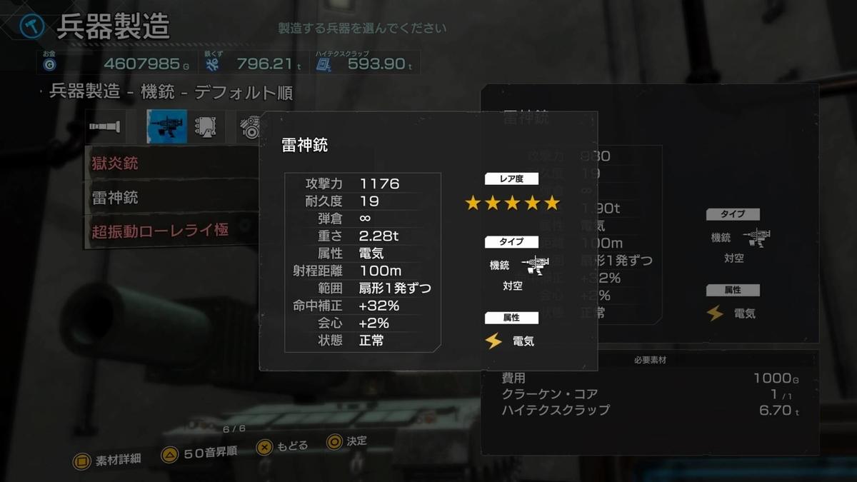f:id:daikai6:20200924194219j:plain