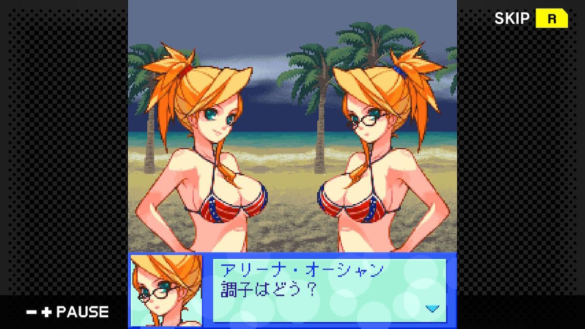 f:id:daikai6:20200926223041j:plain