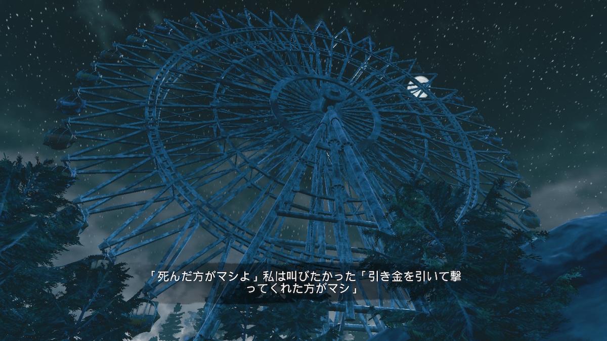 f:id:daikai6:20200926223249j:plain