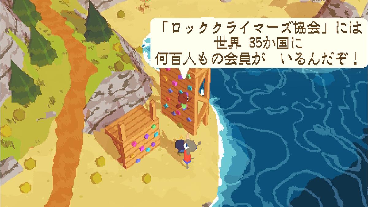 f:id:daikai6:20200926223316j:plain