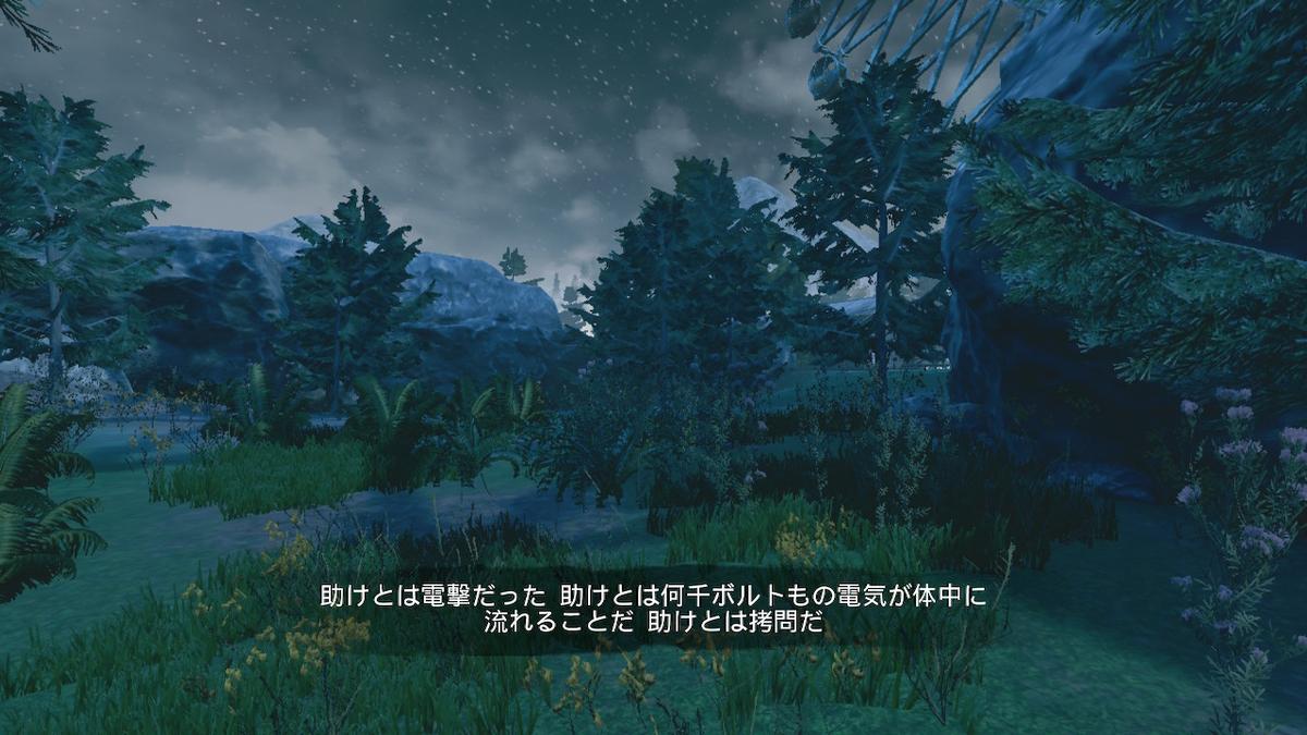 f:id:daikai6:20200927171321j:plain