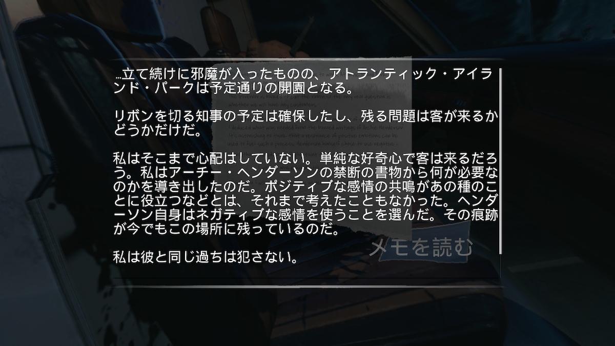 f:id:daikai6:20200927171631j:plain