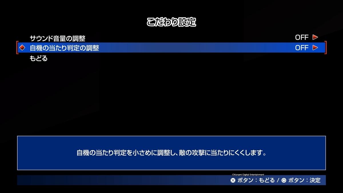 f:id:daikai6:20200927234526j:plain