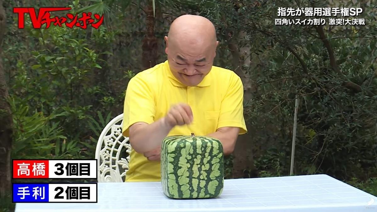 f:id:daikai6:20201001200913j:plain