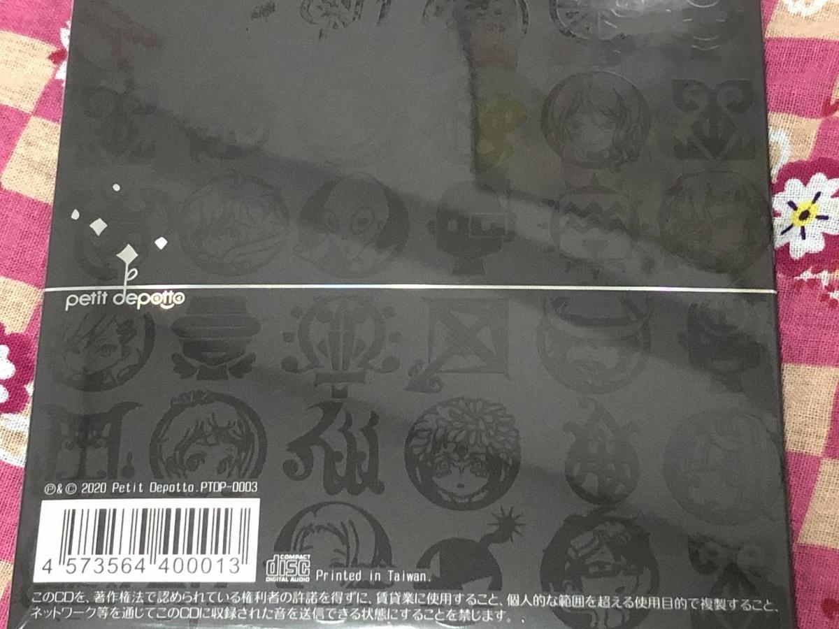 f:id:daikai6:20201002194643j:plain