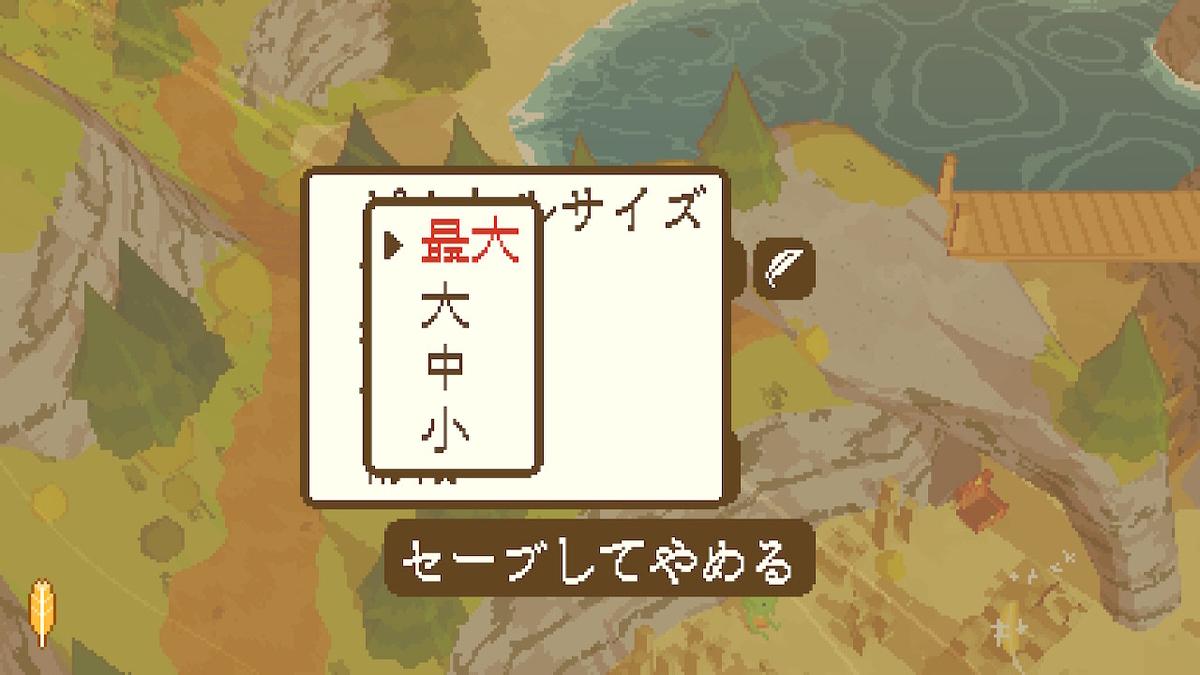 f:id:daikai6:20201004184747j:plain