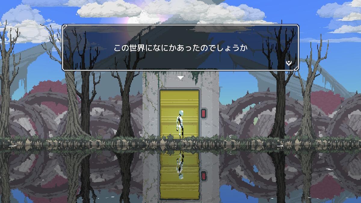 f:id:daikai6:20201005000352j:plain