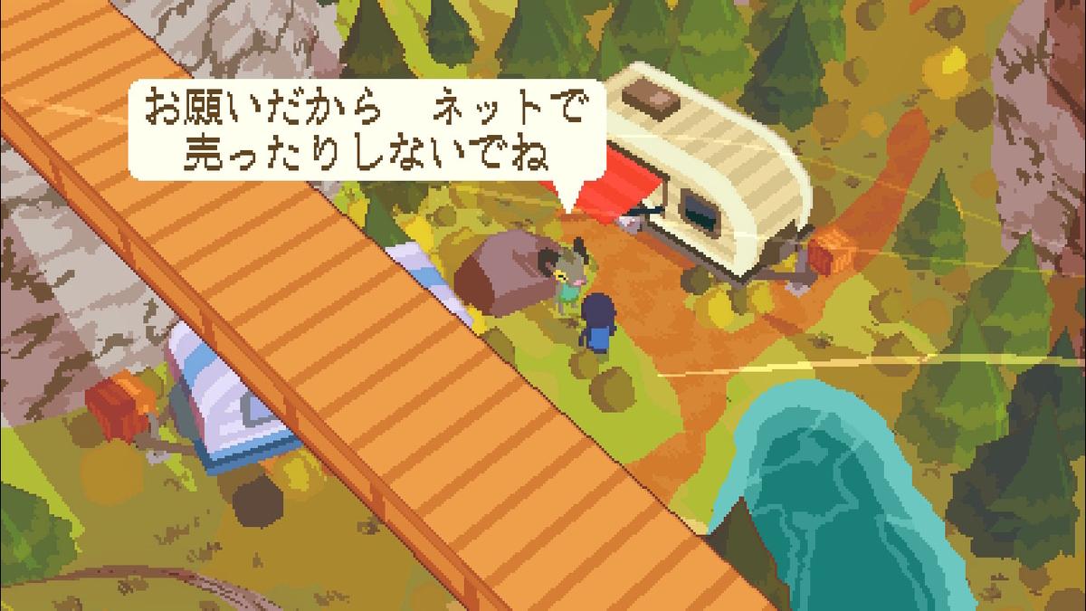 f:id:daikai6:20201005170343j:plain