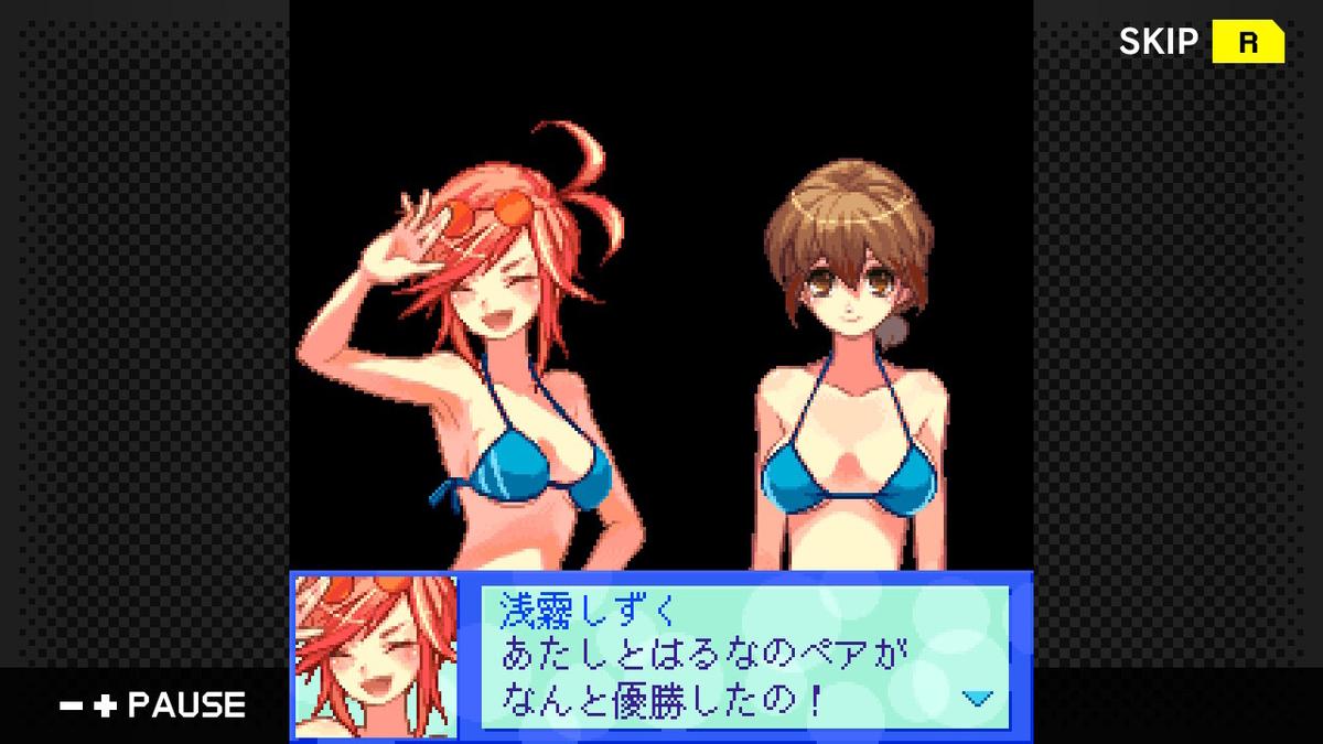 f:id:daikai6:20201005233216j:plain
