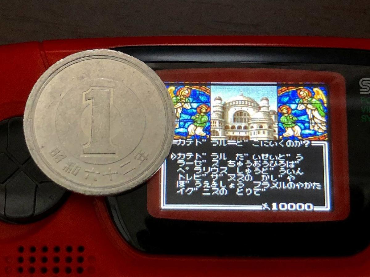 f:id:daikai6:20201006204619j:plain