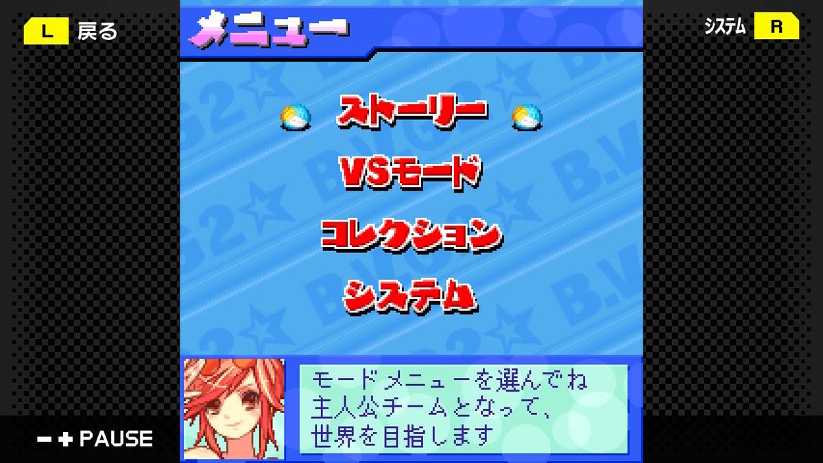 f:id:daikai6:20201012083859j:plain