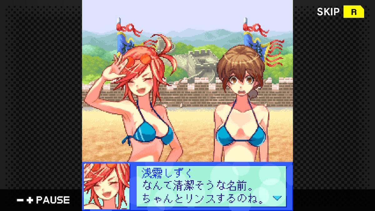 f:id:daikai6:20201012090016j:plain