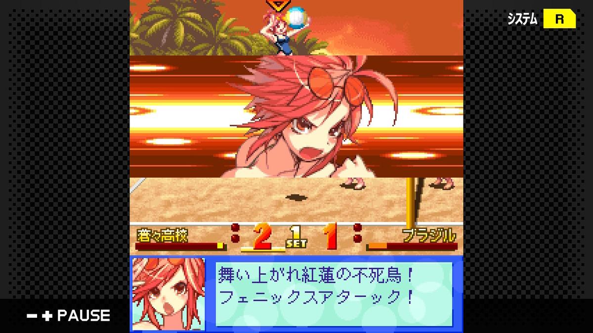 f:id:daikai6:20201012090220j:plain