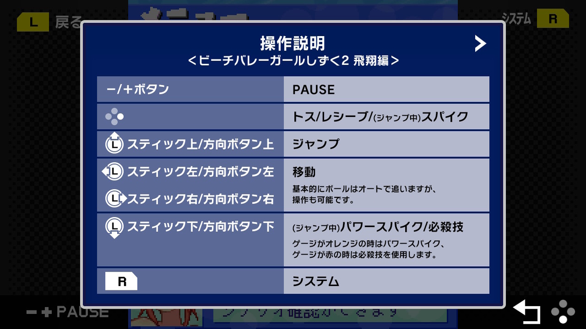 f:id:daikai6:20201012120736j:plain