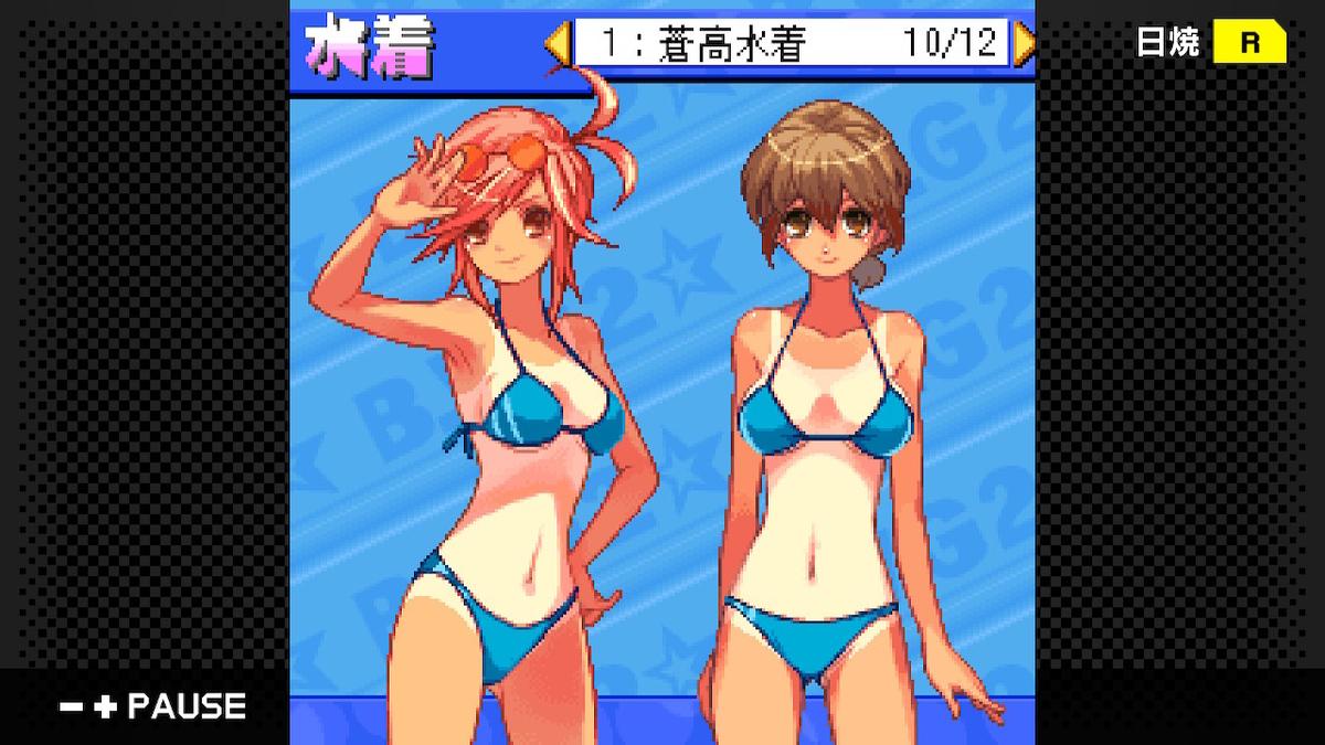 f:id:daikai6:20201012122507j:plain