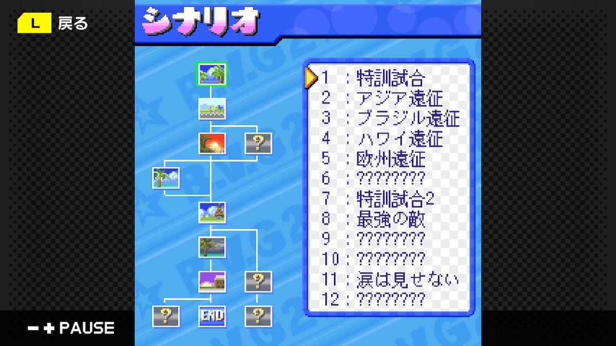 f:id:daikai6:20201012122527j:plain