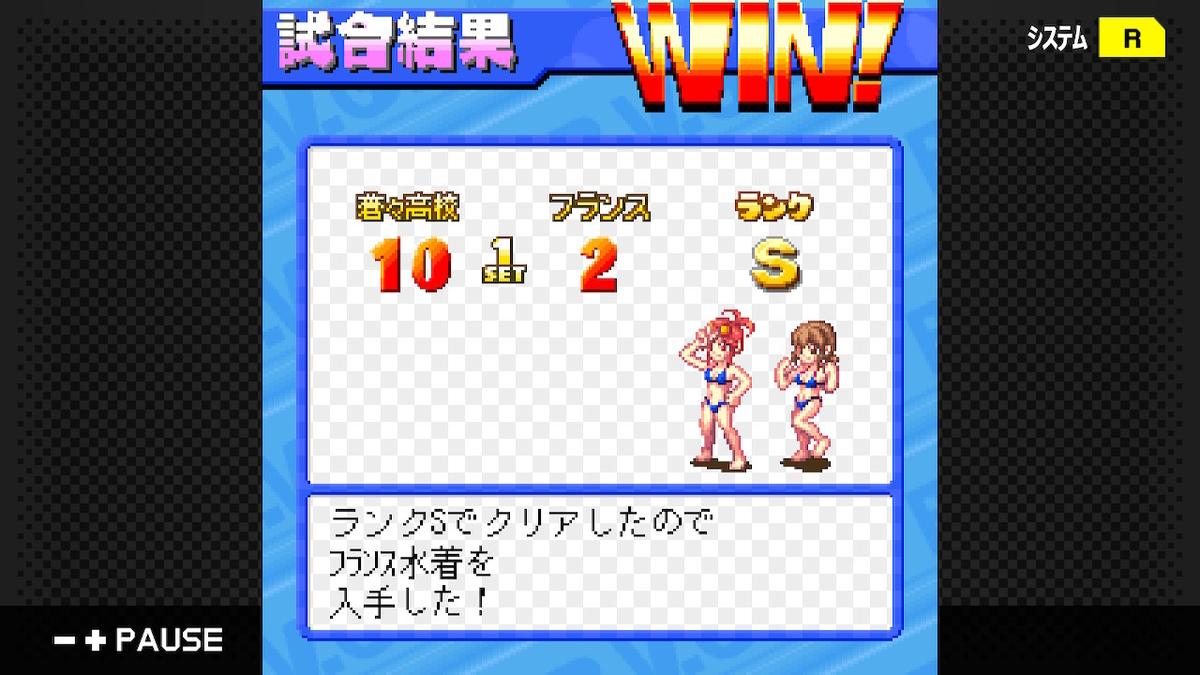 f:id:daikai6:20201012125209j:plain