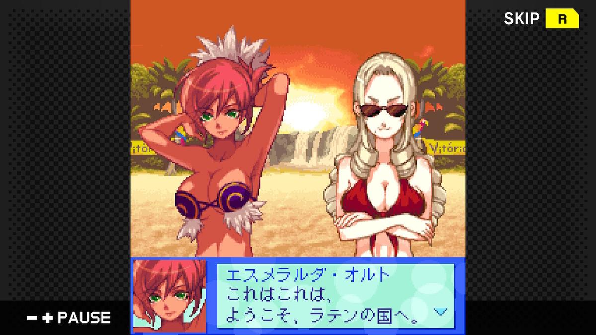 f:id:daikai6:20201012132510j:plain