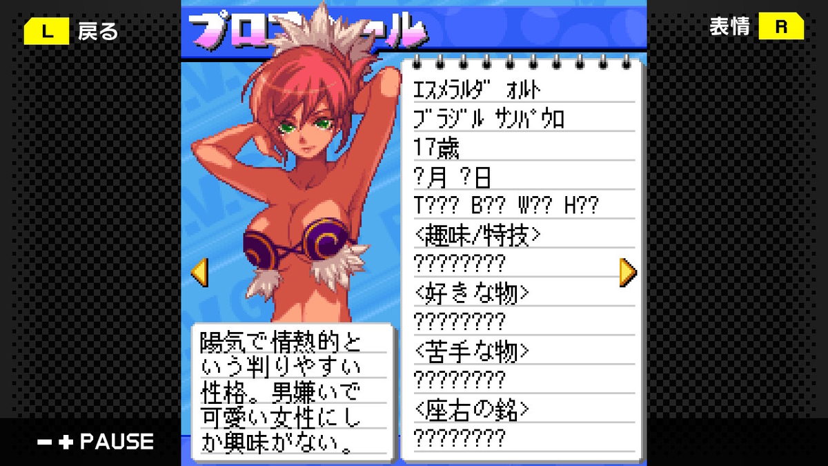 f:id:daikai6:20201012133705j:plain