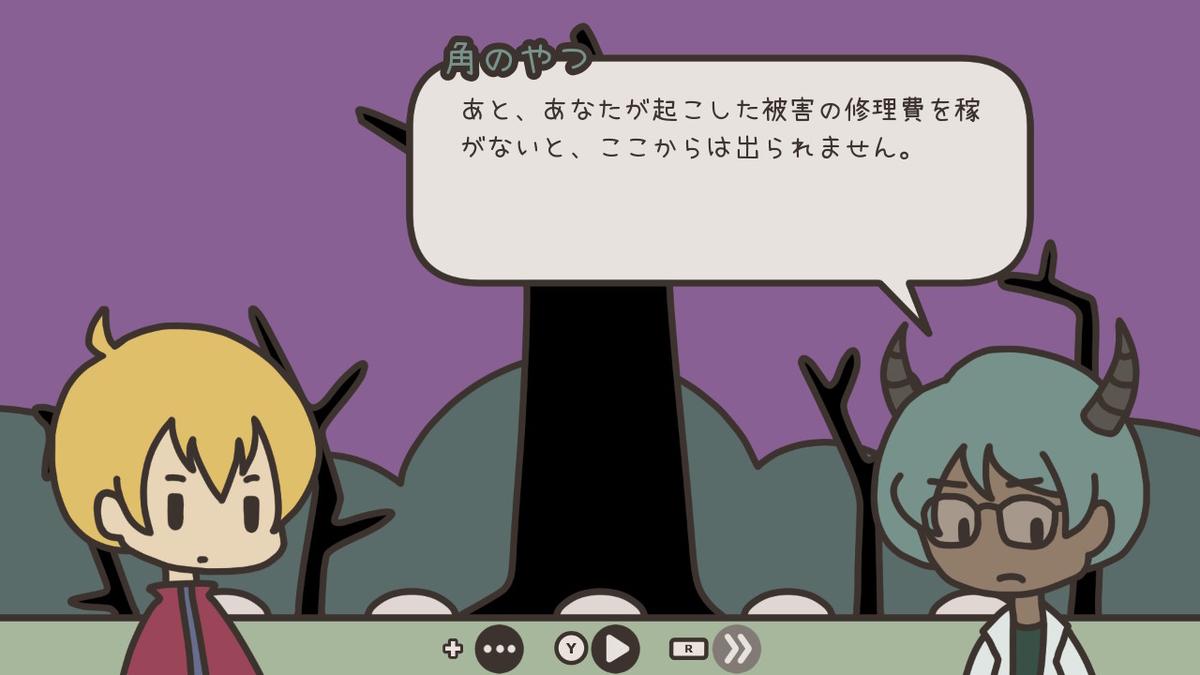 f:id:daikai6:20201012182727j:plain