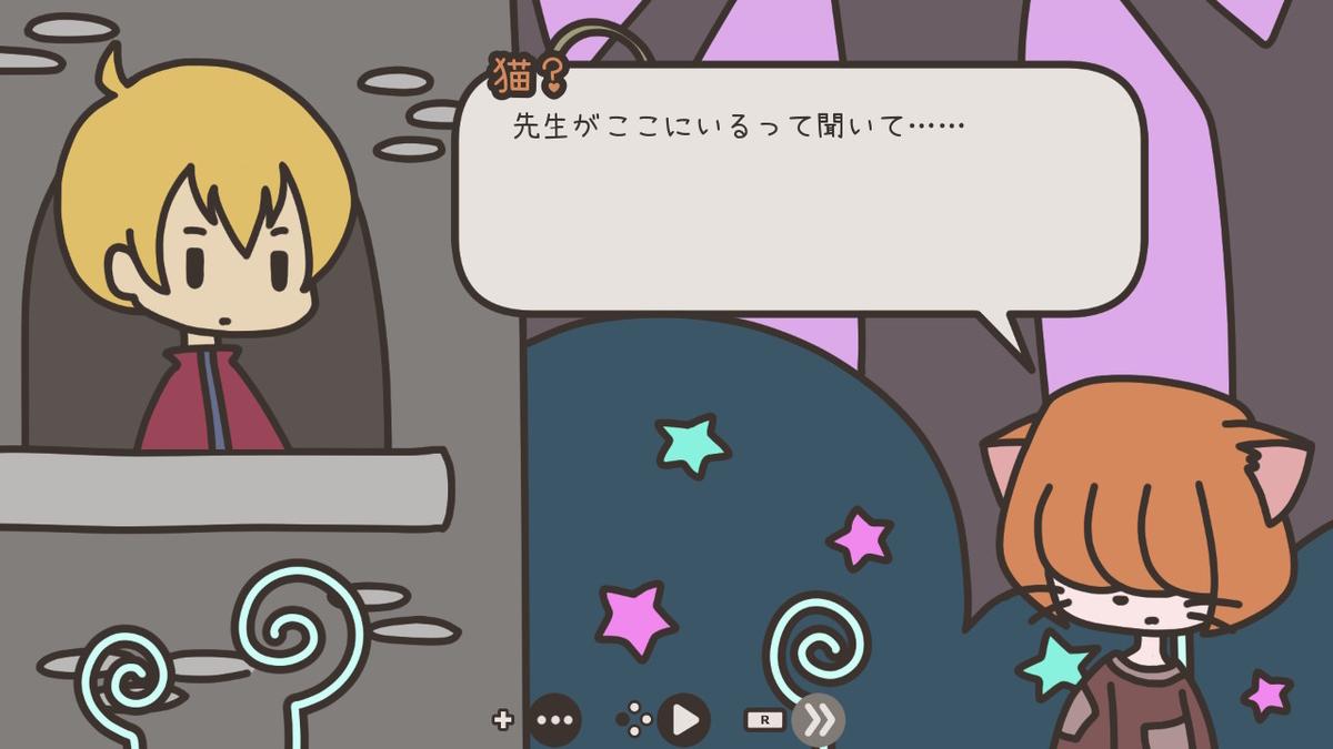 f:id:daikai6:20201012184543j:plain