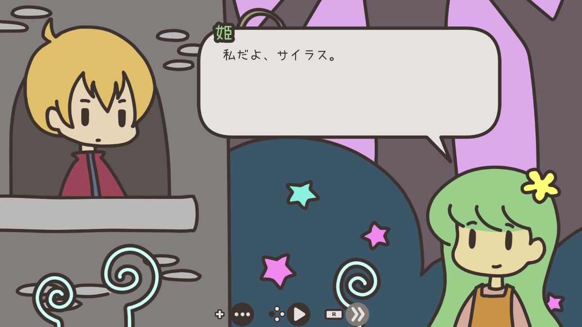 f:id:daikai6:20201012184930j:plain