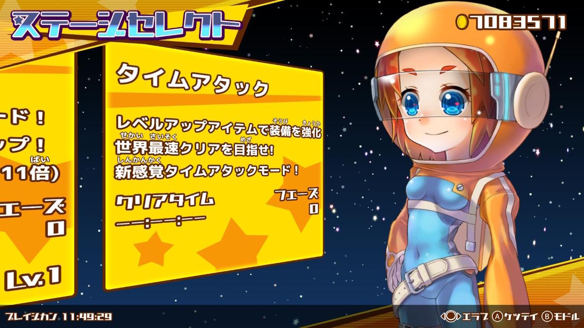 f:id:daikai6:20201012194950j:plain