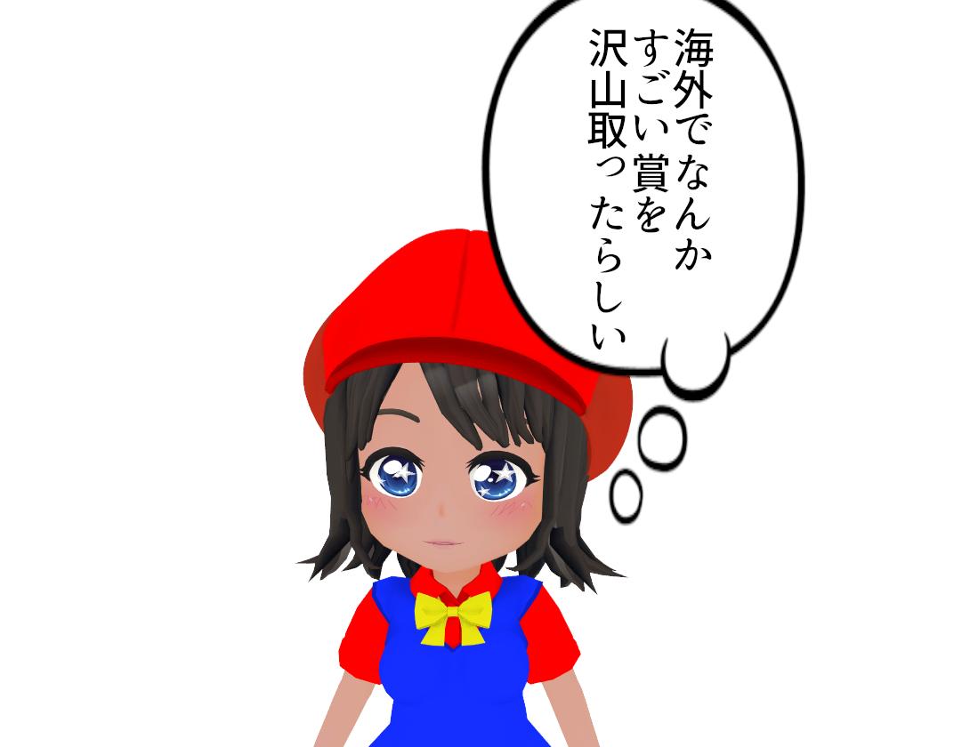 f:id:daikai6:20201015141803p:plain