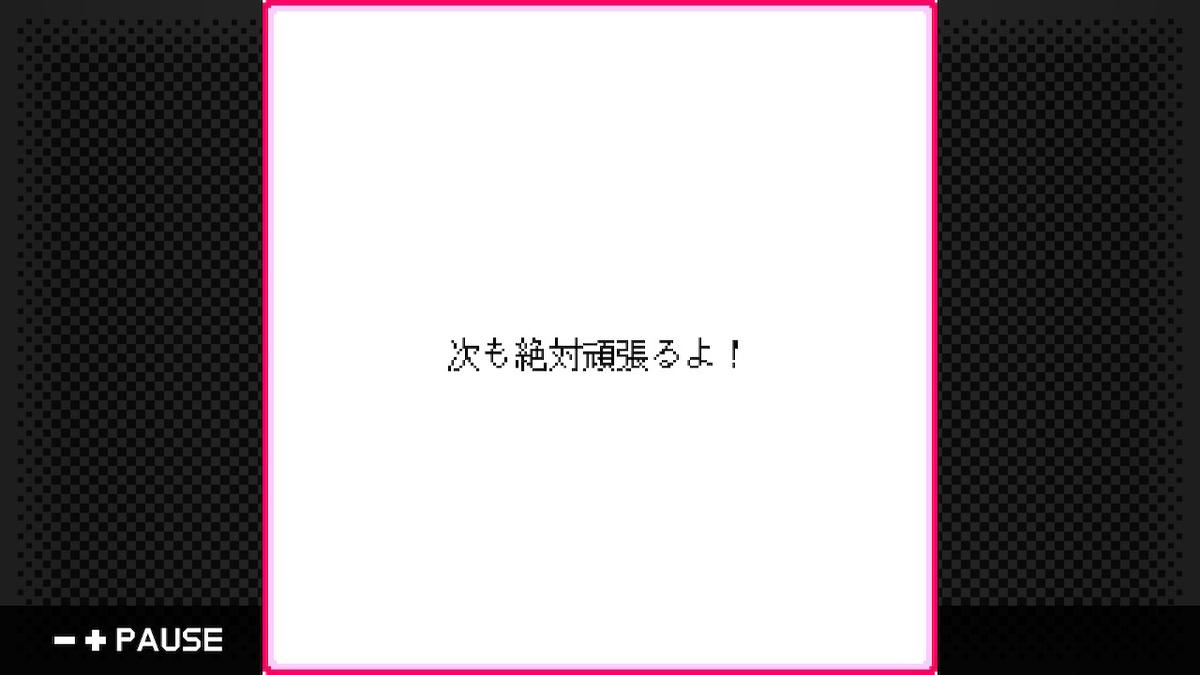 f:id:daikai6:20201020195245j:plain