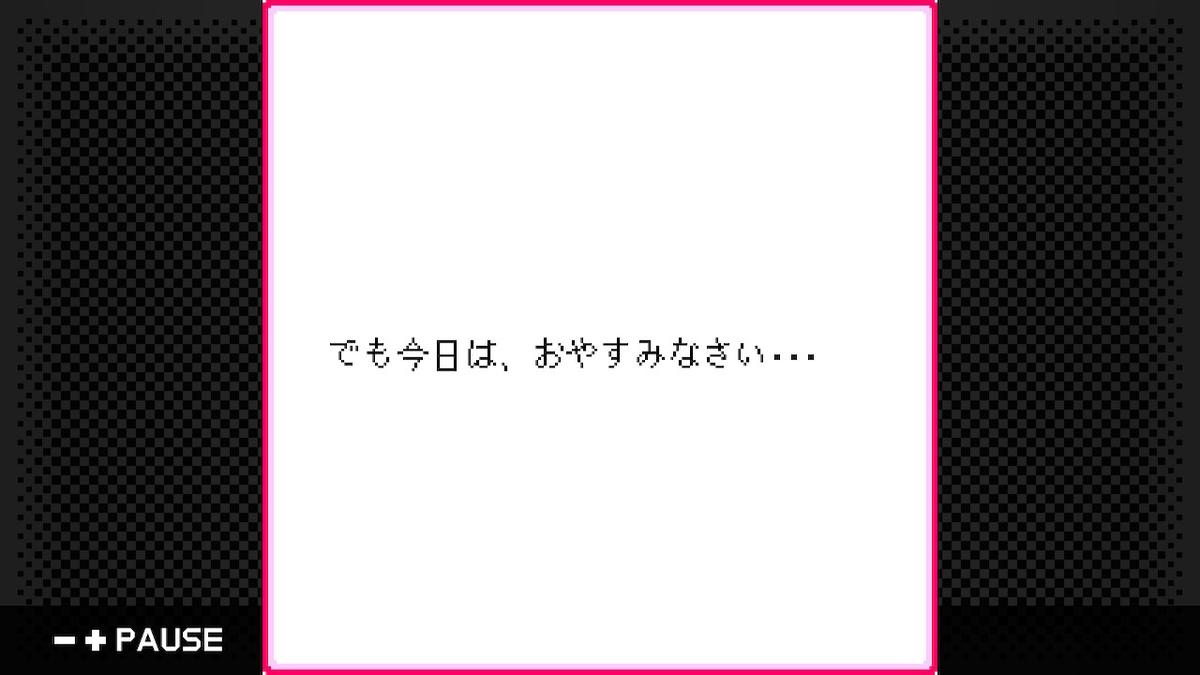 f:id:daikai6:20201020195312j:plain