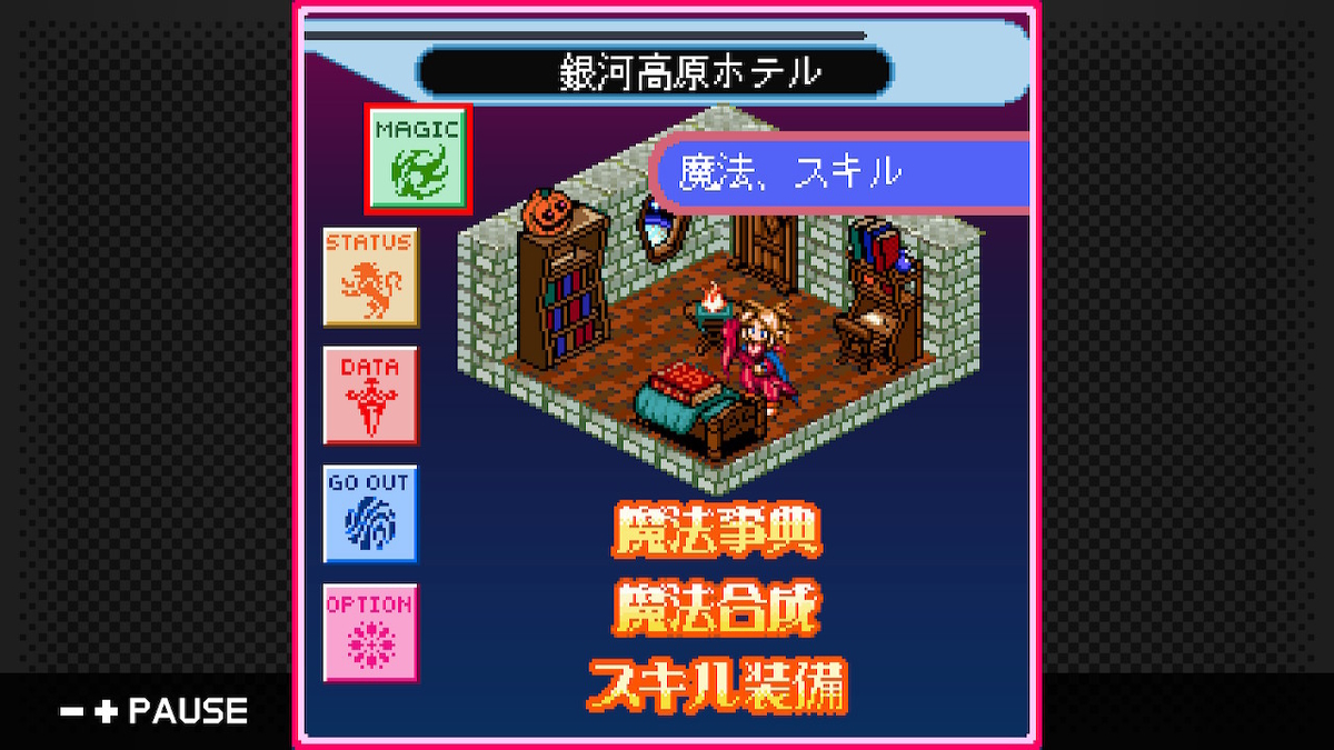 f:id:daikai6:20201021105929j:plain