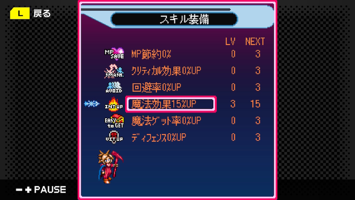 f:id:daikai6:20201021110742j:plain