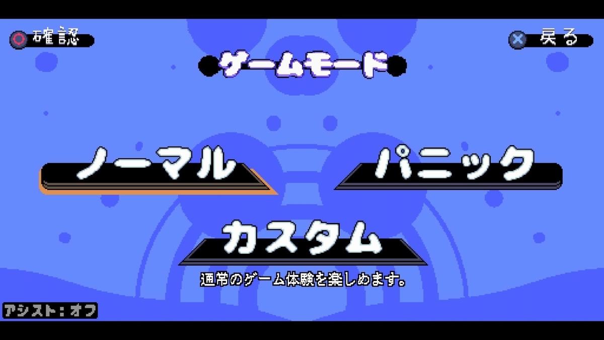 f:id:daikai6:20201021123121j:plain