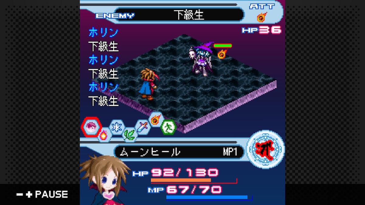 f:id:daikai6:20201021123540j:plain
