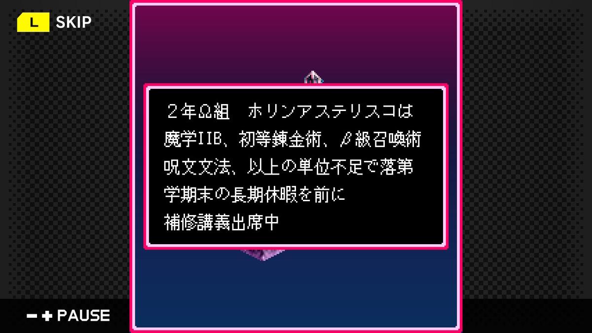 f:id:daikai6:20201021123702j:plain