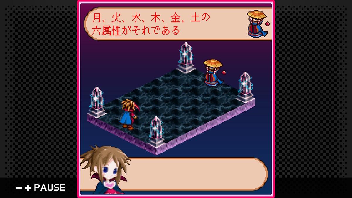 f:id:daikai6:20201021123734j:plain