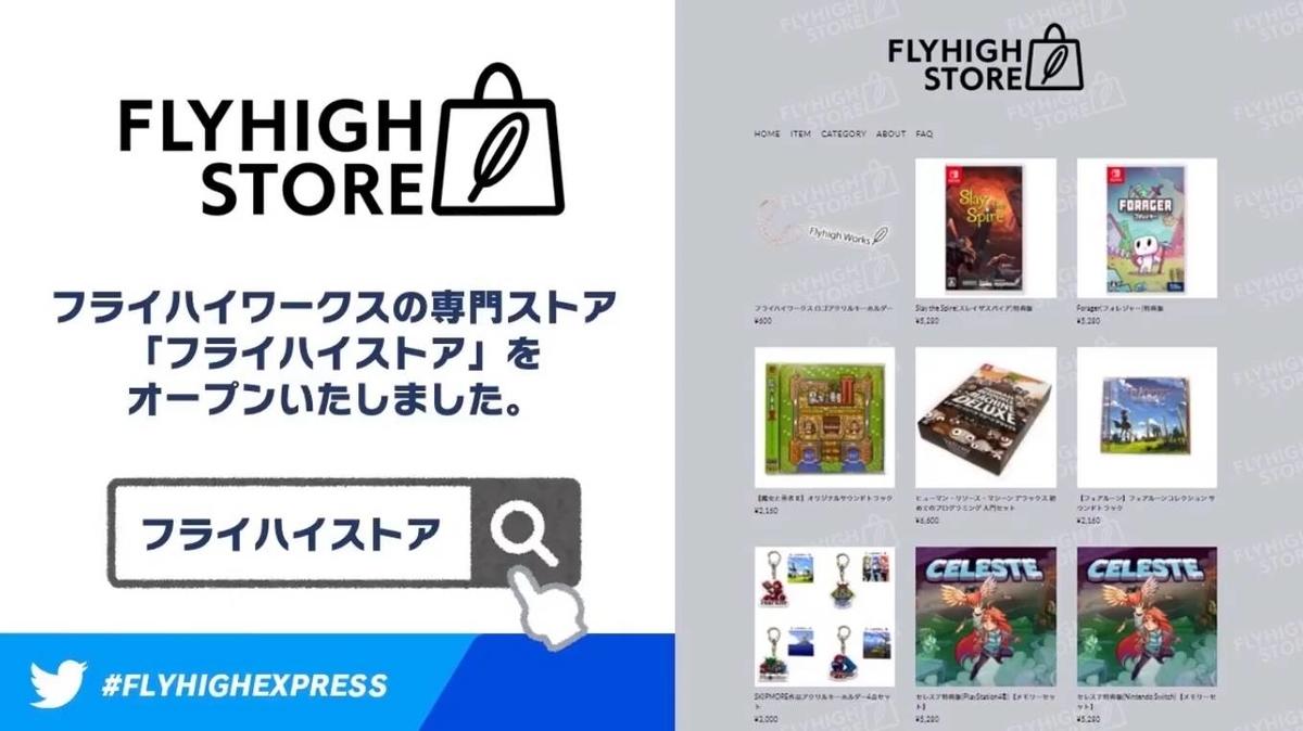 f:id:daikai6:20201022020044j:plain