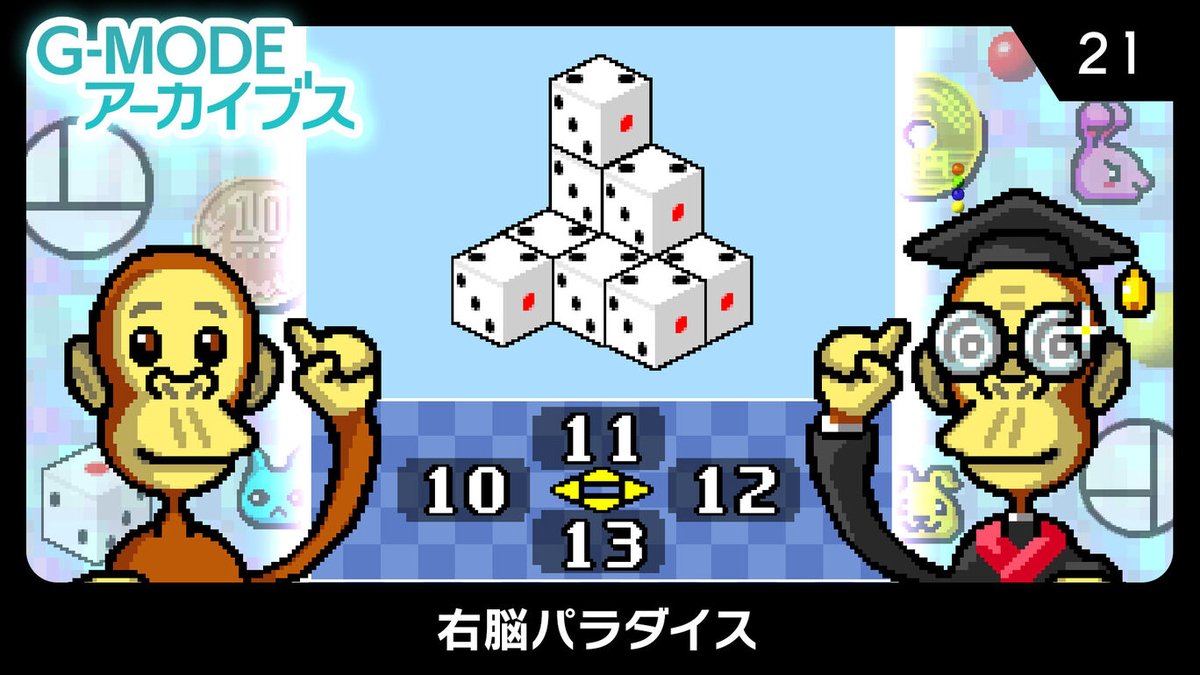 f:id:daikai6:20201022031658j:plain