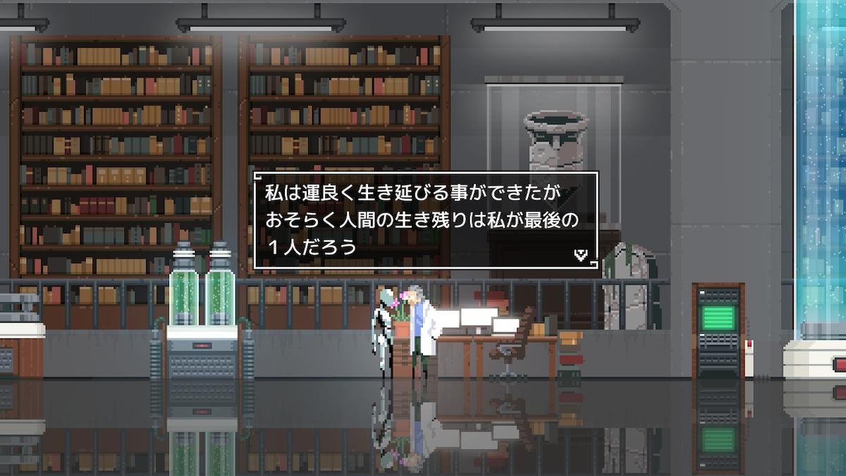f:id:daikai6:20201025073226j:plain