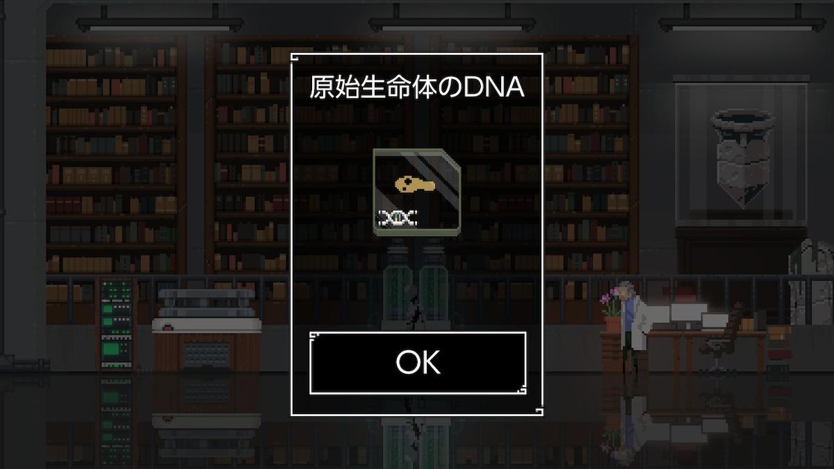 f:id:daikai6:20201025074806j:plain