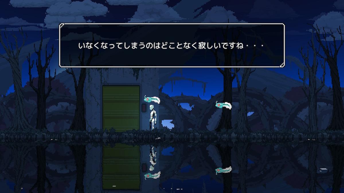 f:id:daikai6:20201025075713j:plain