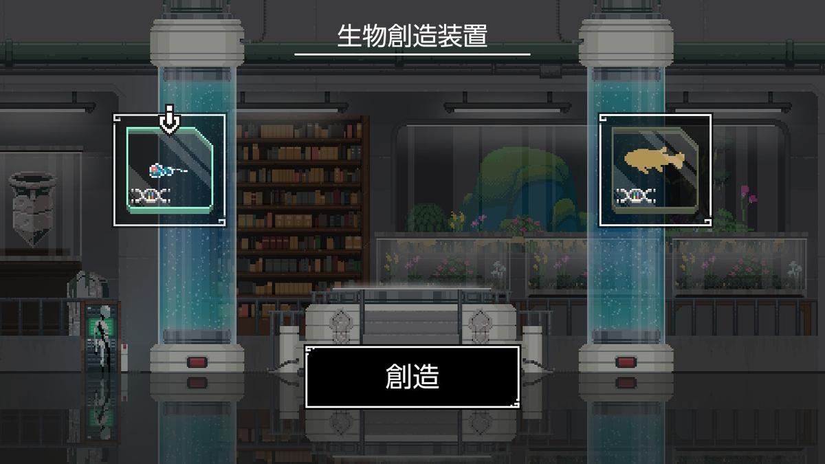 f:id:daikai6:20201025162329j:plain