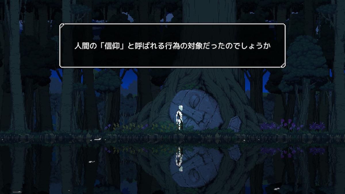 f:id:daikai6:20201025165024j:plain
