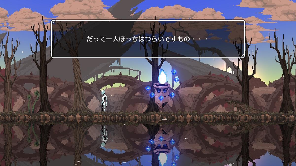 f:id:daikai6:20201025173713j:plain
