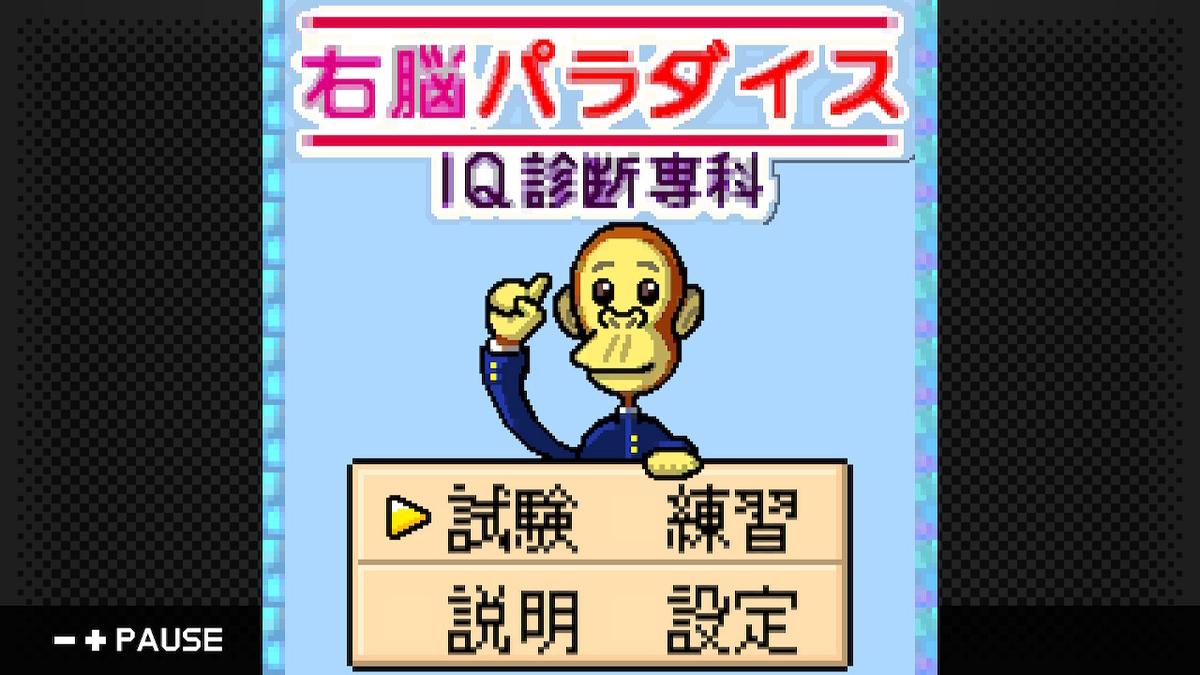 f:id:daikai6:20201025184357j:plain