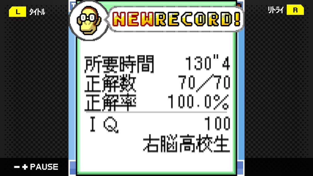 f:id:daikai6:20201025184711j:plain
