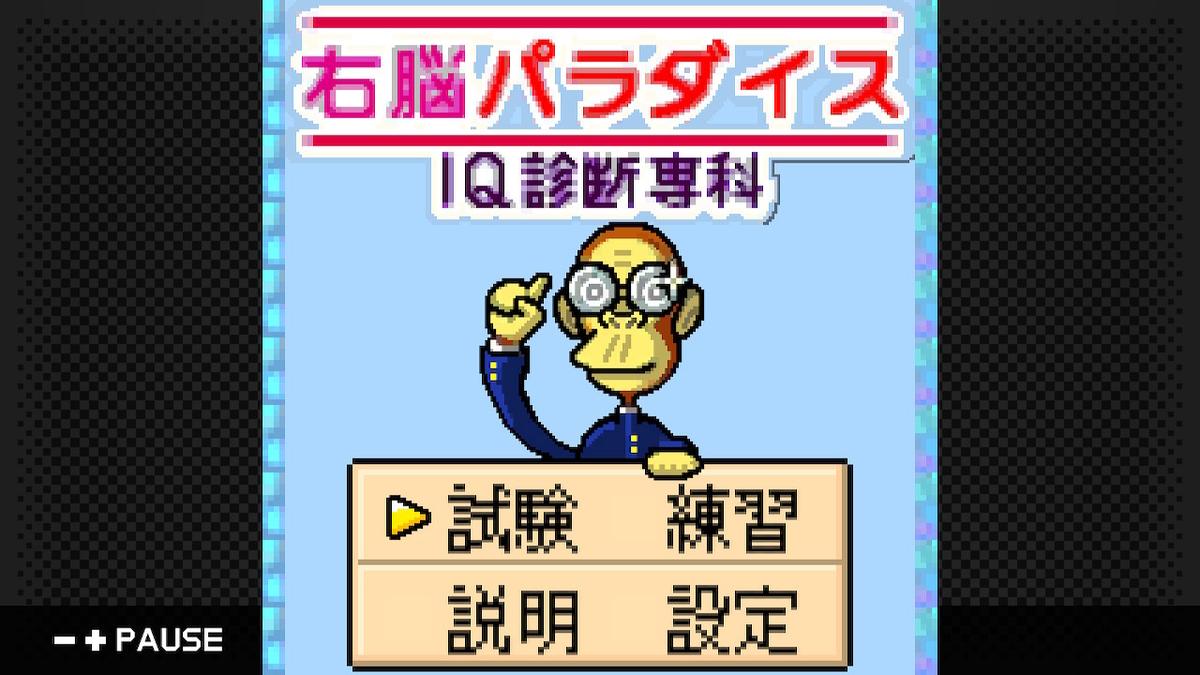 f:id:daikai6:20201025184716j:plain