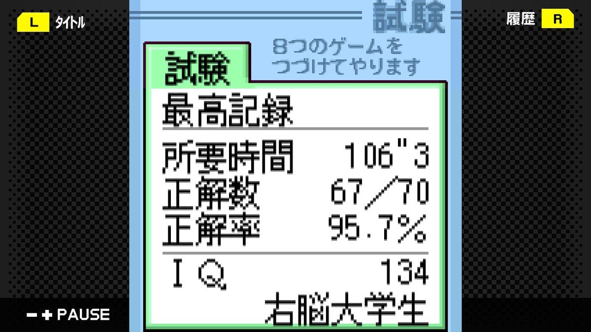 f:id:daikai6:20201025193028j:plain