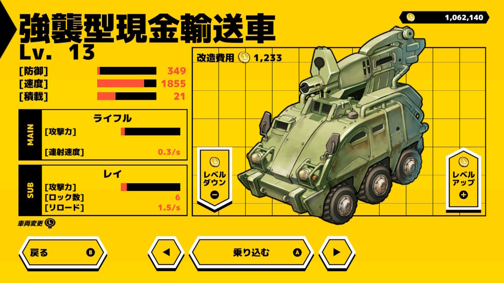 f:id:daikai6:20201027203614j:plain